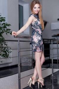 Elizaveta, 23 yrs.old from Kirovograd, Ukraine