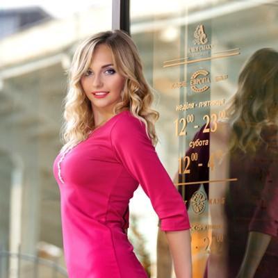 Alina, 30 yrs.old from Poltava, Ukraine