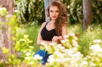 Lyubov , 23 yrs.old from Odessa, Ukraine